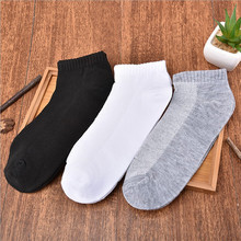 10pairs=20pcs men cotton socks Male Invisible Ankle casual mens black white gray solid Sock slippers dropshipping