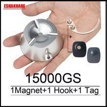 Separador magnético de 15000GS, eliminador de etiquetas de seguridad Universal + separador de gancho separador de llave + alarma para el sistema EAS de RF8.2Mhz