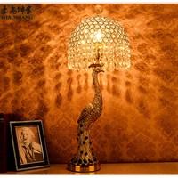 Fashion Peacock Crystal Rezin Table Lamp Bedroom Bedside Lamp E27