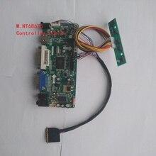 For B133XW01 V0/V1 Panel 13.3″ Controller board 1366X768 LCD monitor LED display kit 40pin Screen VGA DIY HDMI M.NT68676 DVI