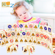 MWZ 100pcs Car Logo Traffic signs Pattern Double-sided printing Wooden Domino Block Toys for Children Intelligence Blocks