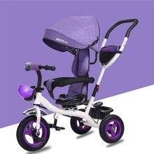Новые Детские's трехколесный детский велосипед для детей возрастом 1-6 лет, для малышей и большая тележка три коляска на колёсах Титан пустой вращающееся колесо сиденье