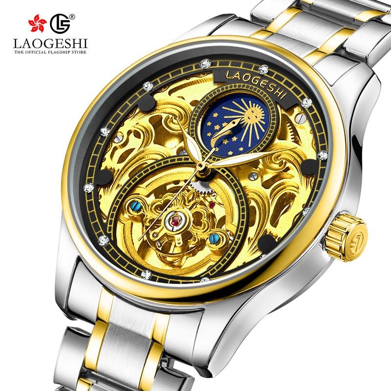 LAOGESHI Top marque hommes montres automatique mécanique montre Phase de lune en acier inoxydable montre Relogio Masculino Hombre horloge