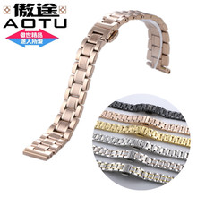 AOTU Universal Stainless Steel Watchband Butterfly Clasp for 18/20/22/24mm Watch Strap Watchband fot Seiko Citizen Longines+Tool