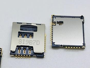 TMX LCN ALPS 2IN1 Bar NOTE3 I8552 S5 I9100 Micro SIM SD TF Card Slot Holder Tray Connector Adapter Motherboard FPC Accessory image
