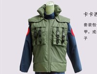 Naruto Ninja Hatake Kakashi Vest Cosplay Costume Green Cos Fancy Party only for Vest Free Track Anime