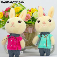 1PIECE kawaii plush rabbit little dolls soft hare toys plush bouquet holiday gift Pendant FOR GIRL Christmas present 2018 HOT(China)