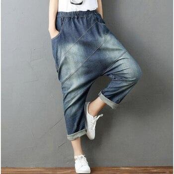 405dd269307 Джинсы Для женщин мешковатые штаны джинсы корейский хип-хоп штаны-шаровары женские  джинсы Высокая Талия