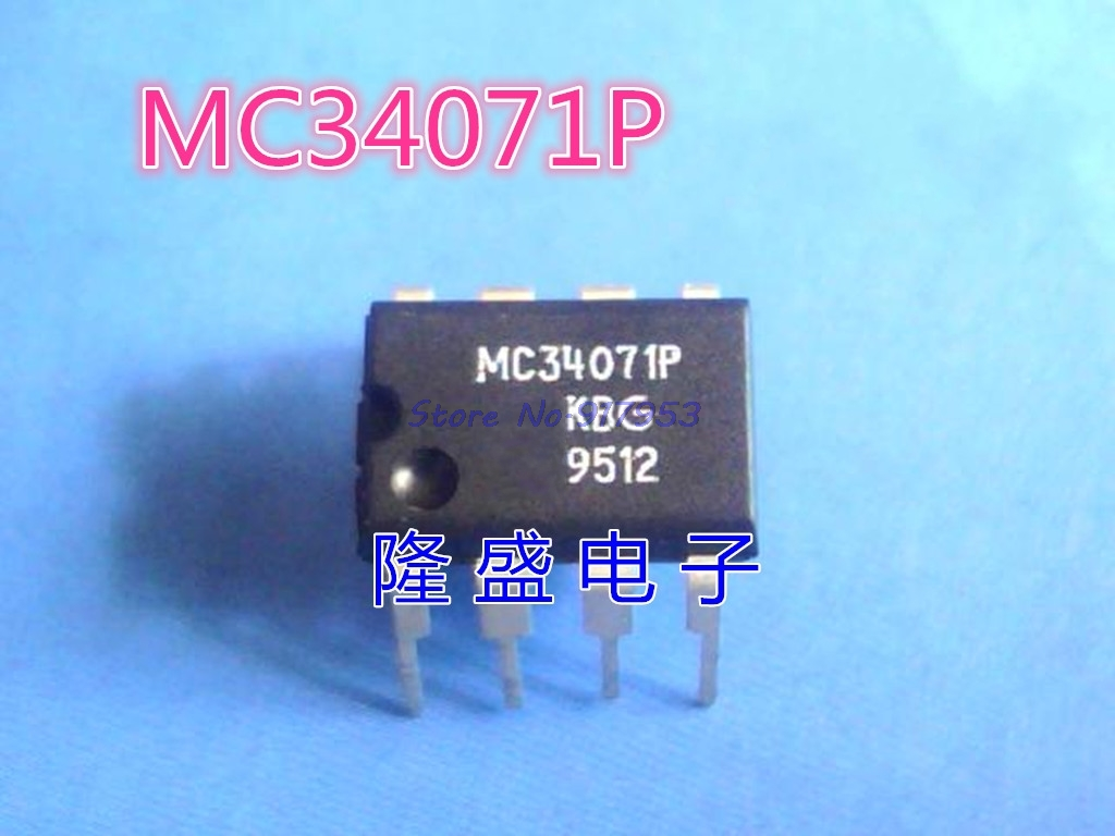4pcs/lot MC34071PG MC34071P MC34071 DIP 8 In Stock-in Integrated Circuits from Electronic Components & Supplies