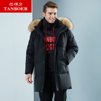 TANBOER мужской пуховик Зимнее пальто гусиный пуховик свободные длинные стильные пышные зимние ветрозащитные водонепроницаемые пальто сохра