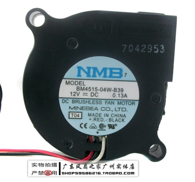 Women's Clothing For Bag Nmb 4515 Worm Gear Drum Fan 12v 0.13a Dual Ball Bearing Fan Bm4515-04w-b39 Quell Summer Thirst