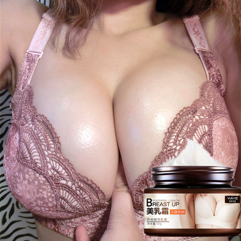 Breast Enlargement Cream Increase Breast Massage Enhancement Tightening Cream Effective  Breast Cream  Skin Care TSLM1