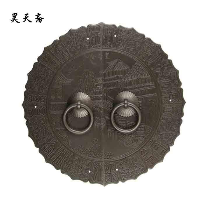 [Haotian végétarien] raccords de porte en laiton antique bronze porte chaussure HTB-312 poignée antique diamètre 18 CM - 2