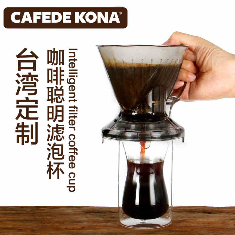 Mr Clever coffee cup coffee dripper Take out portable coffee maker with switch follicular style coffee