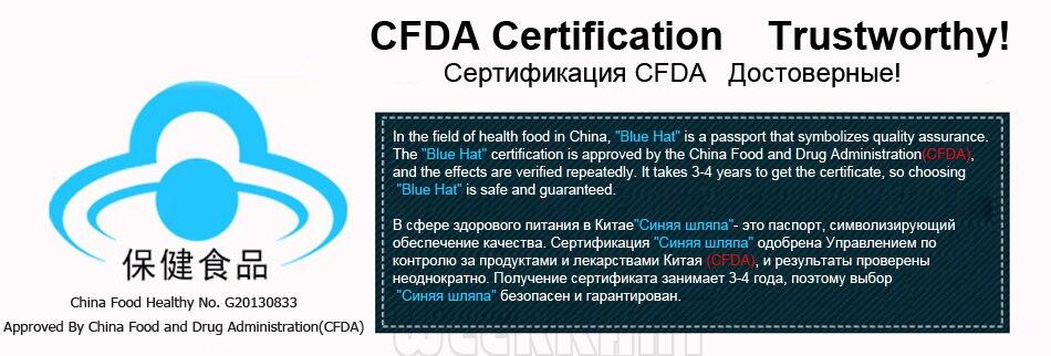 La pérdida de peso aumenta el ritmo del ácido CLA té verde y la cápsula  adelgazante de L-carnitina quema mucho más rápidamente