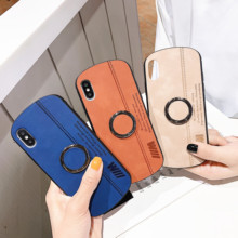 Minimum phone case Colorful Business case for iphone6 6s 7 8 Plus X XS XR XsMax with Finger ring  kickstand TPU & PC cover все цены