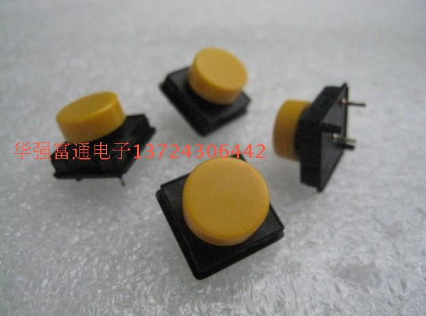 5pcs/lor Imported Swiss SCHURTER touch switch 2 foot button switch 12*12*7.7 with original yellow cap button switch a165l agm 12 1 original