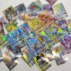 Без повтора 100 120 200 324 шт. Pokemons EX GX Мега Сияющий игры битва Carte торговые карты игры с Booster Box детская игрушка