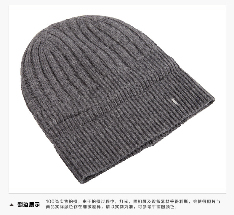 DG1887-Iron standard wool and cashmere wool hat (18)