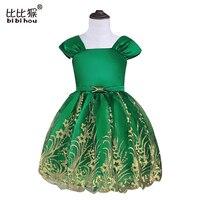 Bibihou Flower Girl Dress Kids Prom Party Wedding Bridesmaid Ball Gown Children S Costume For