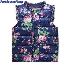 Girls vests Children Winter Spring Cotton Waistcoats Kids Clothes Baby Warm V-Neck Flower V
