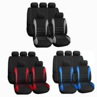 9pcs Universal Car Seat Cover Breathable Anti Dust Auto Seat Cushion Mat Front Rear Protector Set