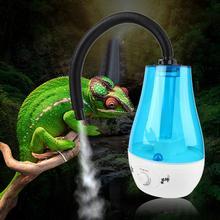 3л 4л большой емкости амфибий увлажнитель воздуха рептилия туман производитель увлажнитель воздуха Fogger Испаритель туман производитель увлажнитель воздуха 100-240 В