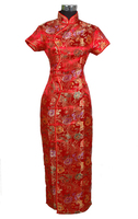 Red Chinese Traditional Women S Long Dress Qipao Cheong Sam Wedding Evening Dress Size S M