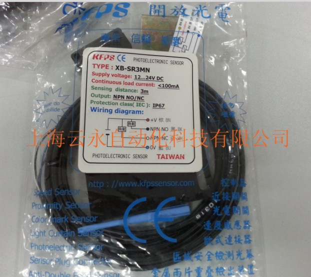 new original XB-SR3MN  Taiwan  kai fang KFPS photoelectric sensor new original xp sr200e4 taiwan kai fang kfps photoelectric sensor