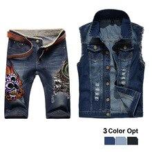 Men Jean Vest Jacket Set Retro Ripped Destroyed Skinny Hole Top Denim Short Pants 1/2 Trousers Summer Beach Wear Blue Skull Fire