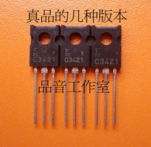 30Pcs original import japan 2SC3421 C3421 Y file Audio electronics free shipping цена и фото