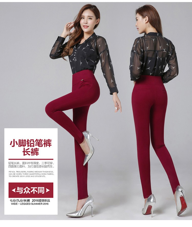 Thicken Warm Plus Velvet Women Trousers 16 Winter Black Red Blue High Waist Stretch Pencil Pants Female Fleece Office Pantalon 18