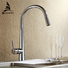WANFAN Modern Polished Chrome Brass Kitchen Sink Faucet Pull Out Single Handle Swivel Spout Vessel Sink Mixer Tap LK-9906