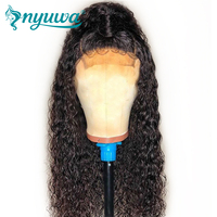Pre Plucked Full Lace Human Hair Wigs Curly Glueless Brazilian Full Lace Wigs With Baby Hair Bleached knots NYUWA Remy Hair Wigs