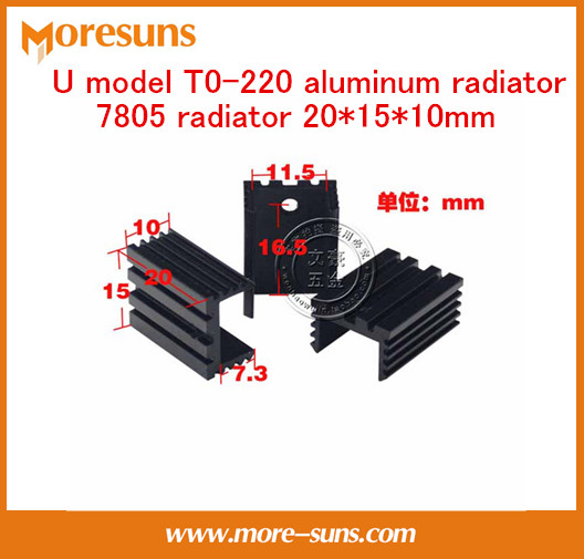 Fast Free Ship 20pcs/lot U Model T0-220 Aluminum Radiator 7805 Radiator 20*15*10mm Black Heatsink