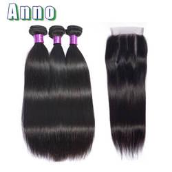 Annowig бразильские прямые волосы пучки с закрытием натуральный цвет человеческие волосы 3 пучки с закрытием кружева человеческих волос