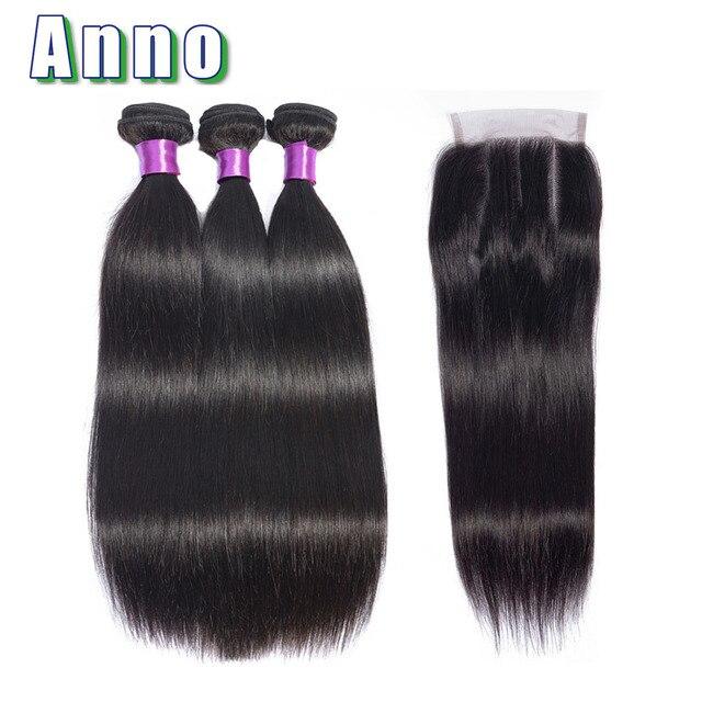 Annowig бразильские прямые пучки волос с закрытием натуральный цвет 3 пучка с закрытием шнурка не Реми человеческие волосы для наращивания