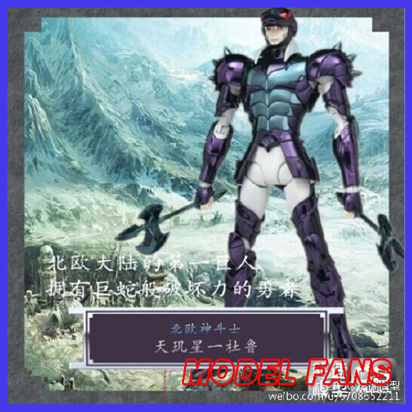 ФОТО MODEL FANS IN STOCK speeding CS model Saint Seiya God Warrior Phecda Gamma Thor Cloth Myth Metal Armor