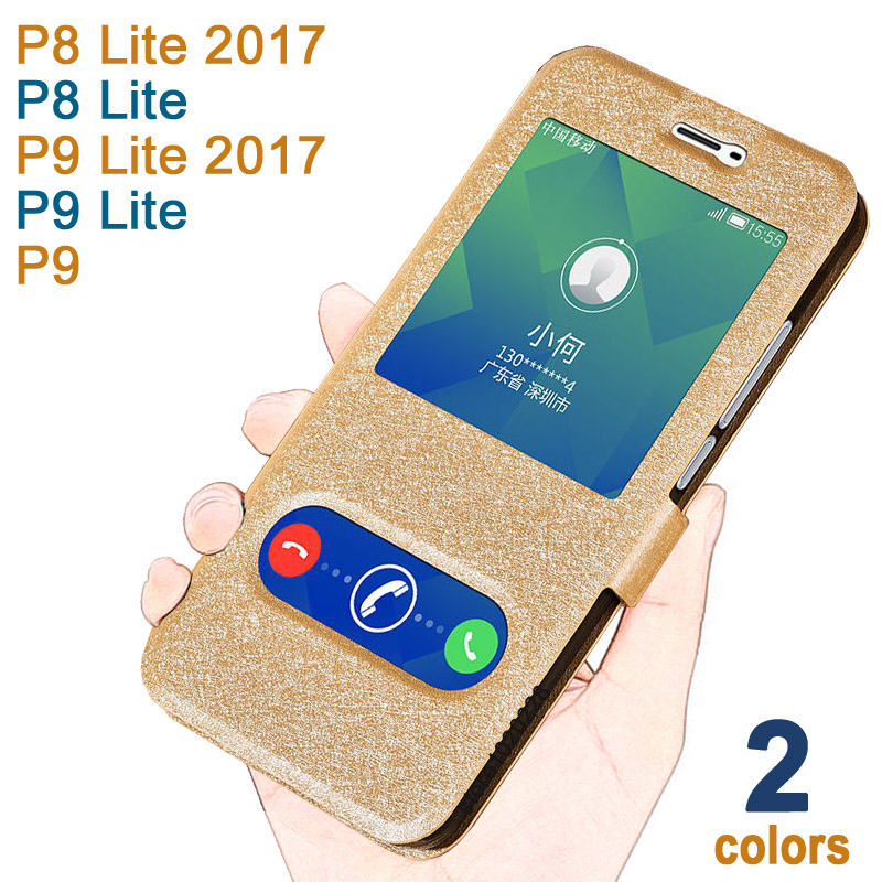 Huawei P9 lite 2017 P 9 case cover Leather Window case for huawei P8 lite 2017 case cover Luxury Huawei P 8 lite case P 9 lite
