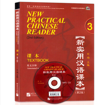 US $28 69 |Learning Chinese Chinese textbook book New Practical Chinese  Reader 3 with English note and MP3 2nd edition-in Books from Office &  School