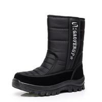 Men Snow Boots Camouflage Platform Men Winter Shoes 2017 New Arrivals High Quality Warm Non Slip