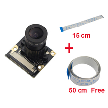 Лучшая цена Raspberry Pi 3 Камера фокусное Регулируемая Ночное видение 5 Мп Камера модуль Поддержка Raspberry Pi 2/3 Модель B + бесплатная 50 FFC