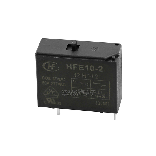 5PCS/lot Magnetic hold relay HFE10 2 12 HT L2 HFE10 2 24 HT L2 12V 24V 50A With switch A group of normally open double coils