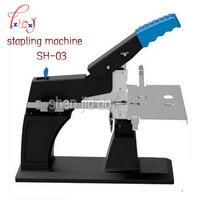 SH 03 Desktop Manual riding stapler Sewing Machine staping machine 1pc