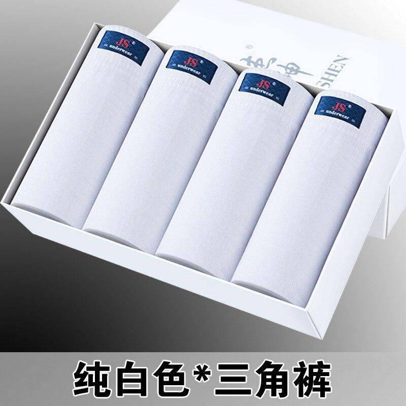 Fashion Men's Underwear Pure White Cotton Light Color Large Size Cotton Simple Youth Boxer  Underwear Men 4pcs/lot