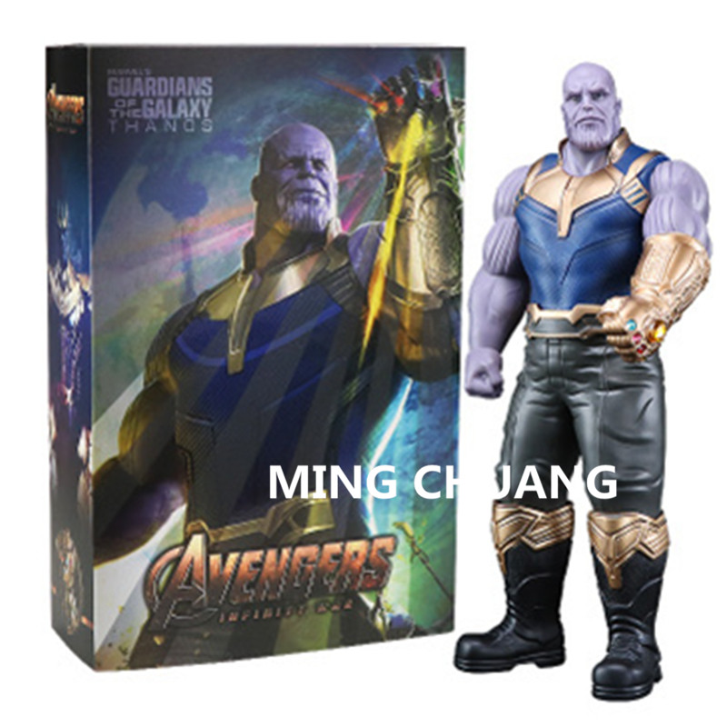 Avengers Infinity War BOSS Megamind Thanos Joint Mobility 33CM Vinyl Action Figure Collectible Model Toy D160