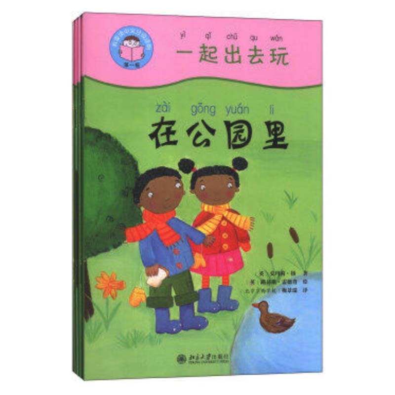 Out Door Fun 4Books & Guide Book (1DVD) Start Reading Chinese Series Band1 Graded Readers Study Chinese Story Books For Kids