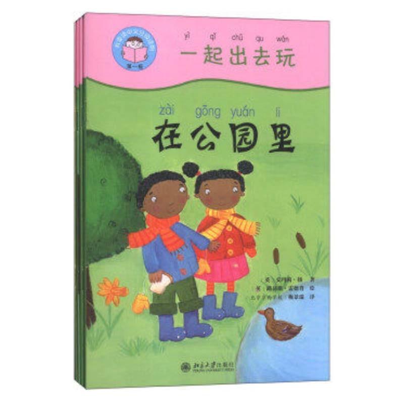 out door fun 4 livros guide book 1dvd comecar a ler chines serie band1 leitores classificados