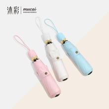 Women Rain Automatic Umbrella Durable Anti-UV Waterproof Quality Men Umbrellas Three Folding Female Parasol RG077