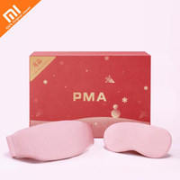 Xiaomi mijia graphene fever silk warm heart set gift box plus eye mask and warm belly treasure for lunch break business trip HOT